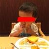 【子連れランチおすすめ】神戸市西区の西神中央駅にあるオリエンタルホテル「華音の響」