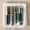モンブランのおすすめ万年筆を紹介しようと思う / マイスターシュテュック、ボエム、スターウォーカー