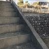 単管DIYで屋外階段に手すりをつける