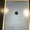 iPad(アイパッド)を枚方市 交野市 で修理するならビオルネ2Fの当店にお任せ下さい(´艸`*)