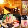 【オススメ5店】心斎橋・なんば・南船場・堀江(大阪)にある四川料理が人気のお店