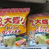 「エースコックのワンタンメン」何故か石川県では大人気(笑)