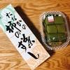 奈良の名物、柿の葉寿司はやっぱり『たなか』か『平宗』がおすすめ!