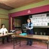 190725 桐生警察 出前講座