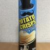 業務スーパーのポテトチップス『ポテトクリスプ ソルト&ビネガー』を食べてみた!