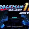【体験版】ロックマン11 運命の歯車!!【プレイ後の感想/レビュー】