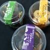 和菓子 | シャトレーゼ  いそべ餅 みたらし団子 粒餡団子 うまうま(*^^*)