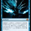 【EMN】異界月 神話レア「意識の拡張」公開!さらに「鏡翼のドラゴン」「残忍な剥ぎ取り」公開!