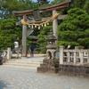 ポケモンGO 神社巡り - 松陰神社