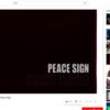 YouTubeの画面が大きくなる
