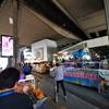 バンコクの屋台、カフェなどは普通に営業しています。