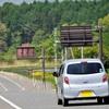 地方でたくさん走る「軽自動車」、「昭和」の税優遇は今後も続けるべきか【Yahoo掲示板・ヤフコメ抜粋】