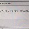 PDFファイルを印刷しようとすると序数が見つかりません。