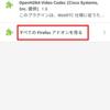 Androidアプリ『Firefox』とアドオン『uBlock Origin』でブラウザの広告を非表示にする