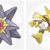 【ポケモンGO】スターミーとフーディンにチャレンジ!!【レイドバトル】