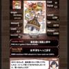 英語物語コンテンツバージョンアップデートVer65 ベルりん進化 べるりん★最高潮