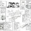 鹿教湯温泉 食べ歩きMAP  手描き地図作成しました!!