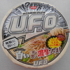 姫路市飾磨区のイオンで「日清焼そばUFO 白い濃い濃い濃厚ソース」を買って食べた感想