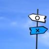メルカリで要注意な出品者と良い出品者の見分け方&チェックポイント:トラブル回避して楽しく取引するコツと方法まとめ