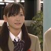『映画・恋空・主演:新垣結衣(2008)DVD』