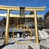 静岡県 秋葉神社