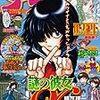 アフタヌーン 7月号 + 四季賞ポータブル 2007春のコンテスト