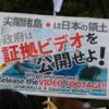 ◇ビデオの隠蔽と錯綜する情報