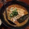 北海道らーめん 麺屋とみ吉@四谷三丁目「濃厚味噌ラーメン」