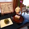 今週(5/10〜5/15)の季節の和菓子