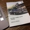 BMWの新車が納車されたとき、慣らし運転は必要?