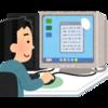 『はてなブログpro』×独自ドメイン×Search Consoleの引越し作業×無事解決