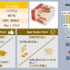 バランス感覚MAXの納豆【納豆図解】『トップバリュ 極小粒納豆』