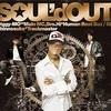 COZMIC TRAVEL/Soul'd Out