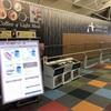 空港グルメ21   中部国際空港セントレア トラベラーズ・コーヒー(国内線 制限エリア内)