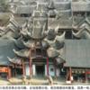 清代陝西塩商と会党と武術 楊宝生・王培仁「走近紅拳的大師們」など