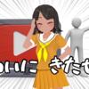 本日より「バーチャルゲームブロガーらあゆちゃん」としてYouTubeへの投稿を開始します!
