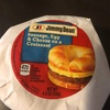 【SF飯】雑貨屋 grocery で買った Jimmy Dean のマフィン 【サンフランシスコ滞在記】