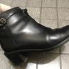 革のブーツのお手入れ方法|汚くてもピカピカになる、おすすめワックスや磨き方。