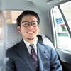 乗客 : 藤田大地さん