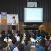 ヘルシースクール講演会