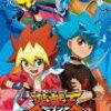 "【遊戯王】""Yu-Gi-Oh! Digital Next""情報が公開!"