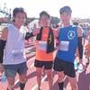 【その4】おっさん達の青春 〜つくばマラソン2018〜