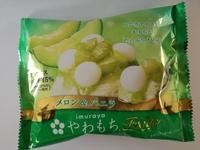 井村屋「やわもちアイスフルーツ」メロン&バニラが期待に応えてくれる美味しさ。王道のやわもちアイスフルーツである!