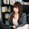 日本市場で圧倒的に足りない人材を、キャリアコンサルタントに聞いた