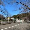 根岸交通公園@横須賀市で娘の自転車デビュー