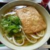 京都でのお昼ご飯