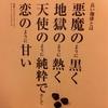 西尾健 × DANKE心斎橋 (1)
