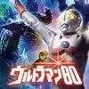 ウルトラマン80 21話「永遠に輝け!! 宇宙Gメン85」 〜気象班・小坂ユリ子登場