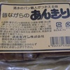 清水製パンのパン