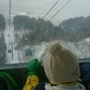 家族ではじめての雪山。箱館山スキー場。
